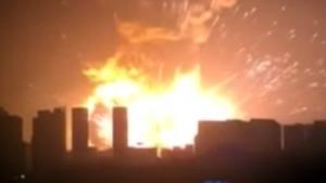 Çin'de şiddetli patlamalar
